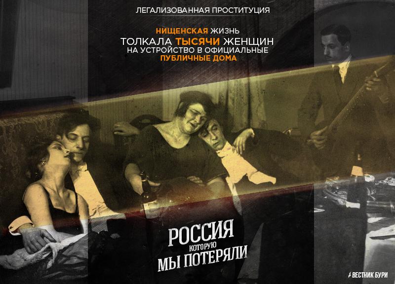 грамотность в российской империи
