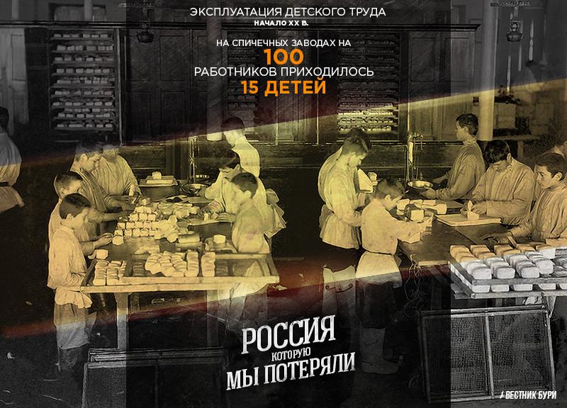 медицина в российской империи