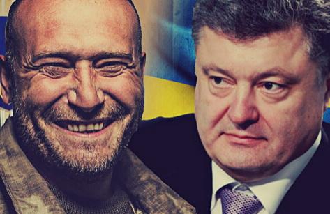 yarosh_poroshenko