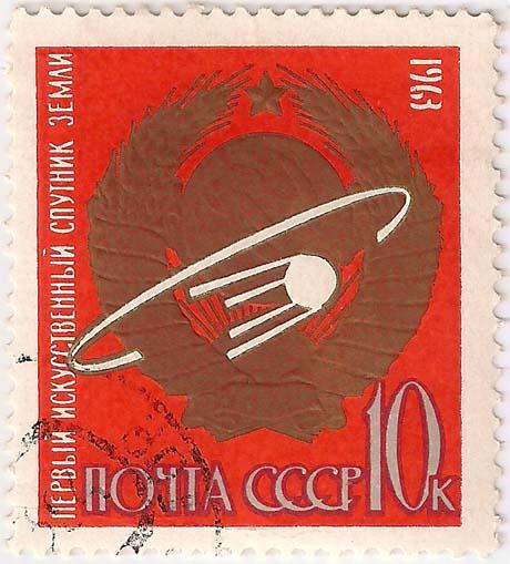 1963_2956