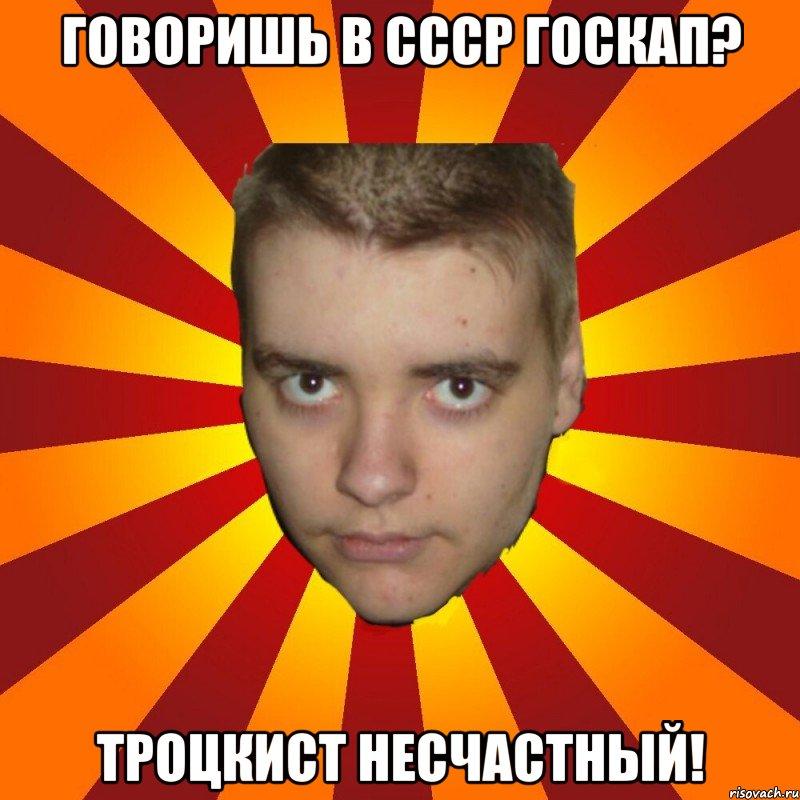tipichnyy-sovok_58531767_big_