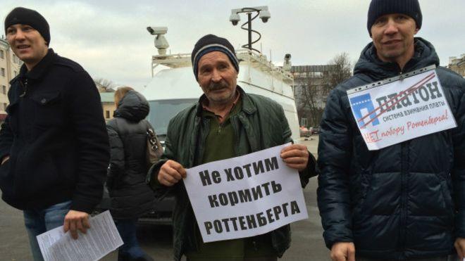 Rossiyskie-dalnoboyshhiki-sistema-Platon