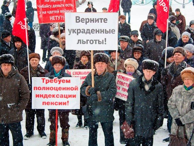 tomskie-pensionery-vyshli-na-miting-protiv-urezaniya-lgot_1