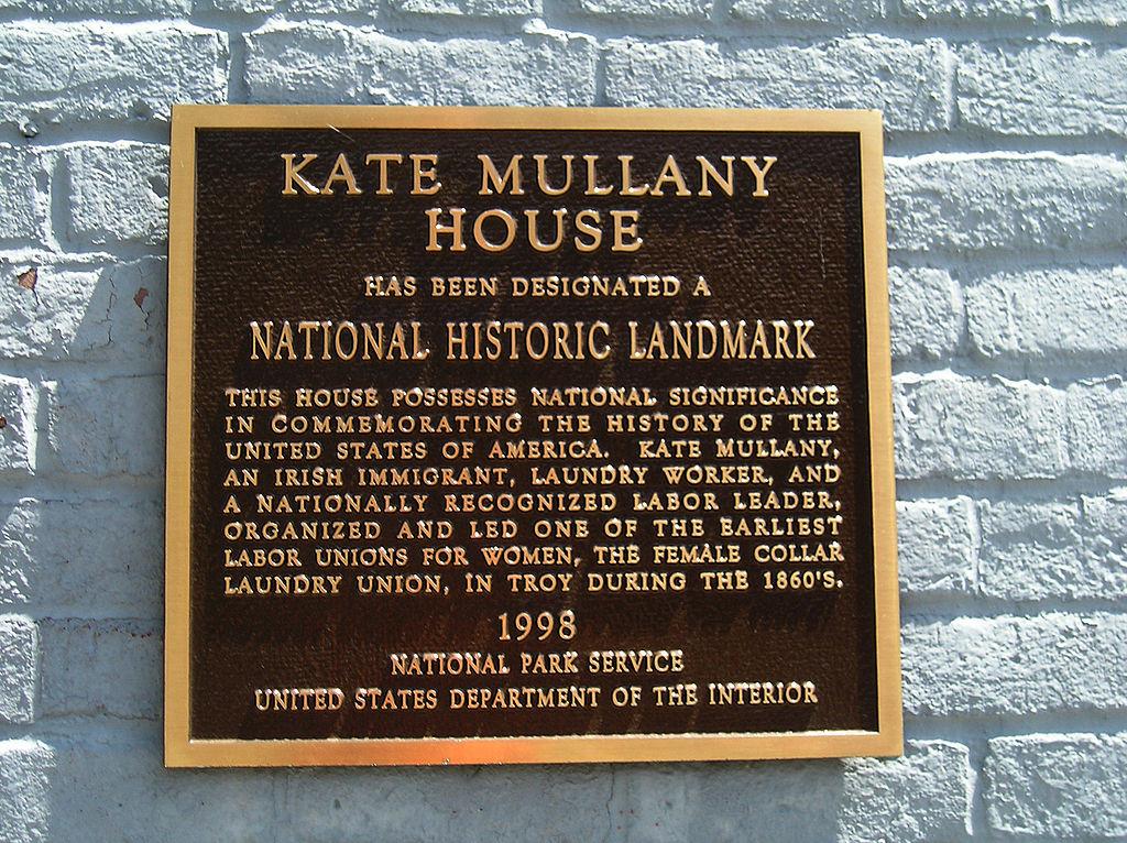 Дом Кейт Маллани охраняется государством