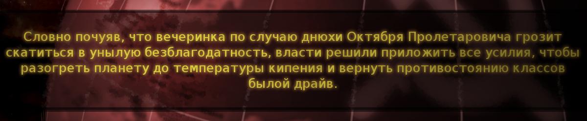 anniversary_cite